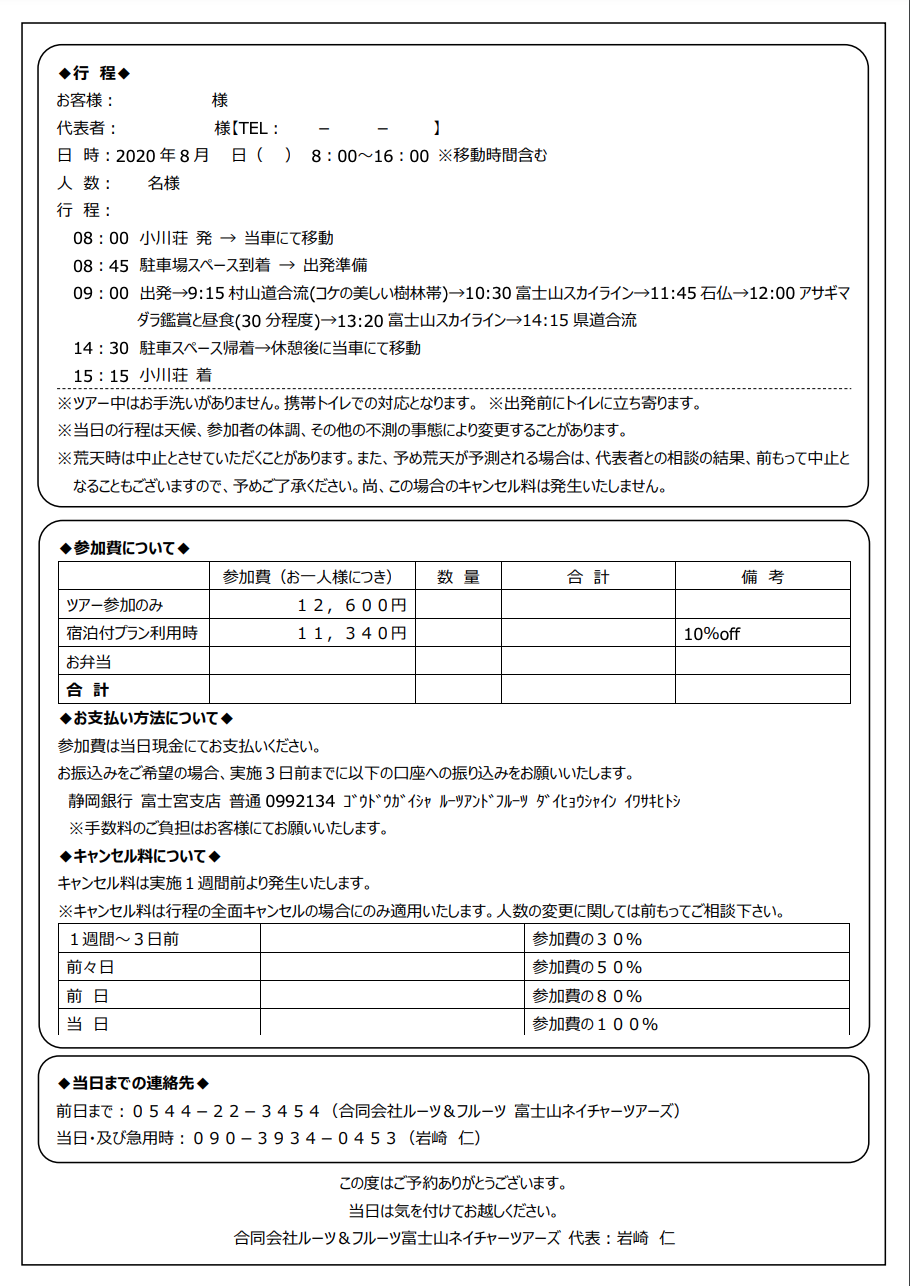 murayama_asagimadara2